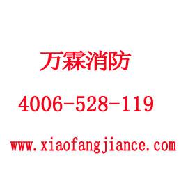 北京地区消防检测价格及检测标准